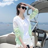 夏季新款短款百搭防曬衣女學生服韓版薄款寬鬆防曬衫仙女外套 韓小姐