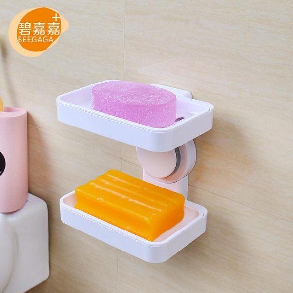 肥皂架 強力吸盤肥皂盒 免打孔雙層香皂盒衛生間壁掛瀝水皂托 創意香皂架(交換禮物 創意)聖誕