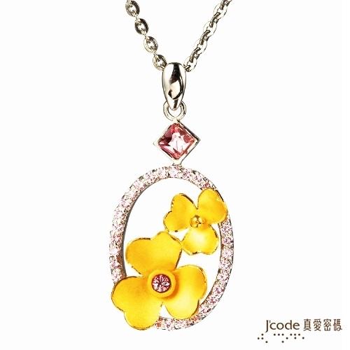 J'code真愛密碼 亮麗溫情 純金+純銀墜飾 送項鍊