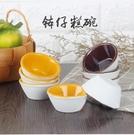 烘焙模具 【10個裝】透明缽仔糕碗 玻璃小分料碗水晶碗布丁碗專用烘焙模具