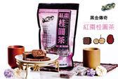 【黑金傳奇】超值獨享茶磚2件組-含運價