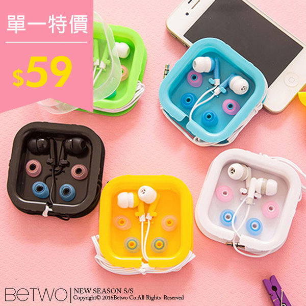 彼兔 betwo.耳機 QIC*多種糖果色小方盒造型入耳塞式耳機【17-AM18】06990832現貨