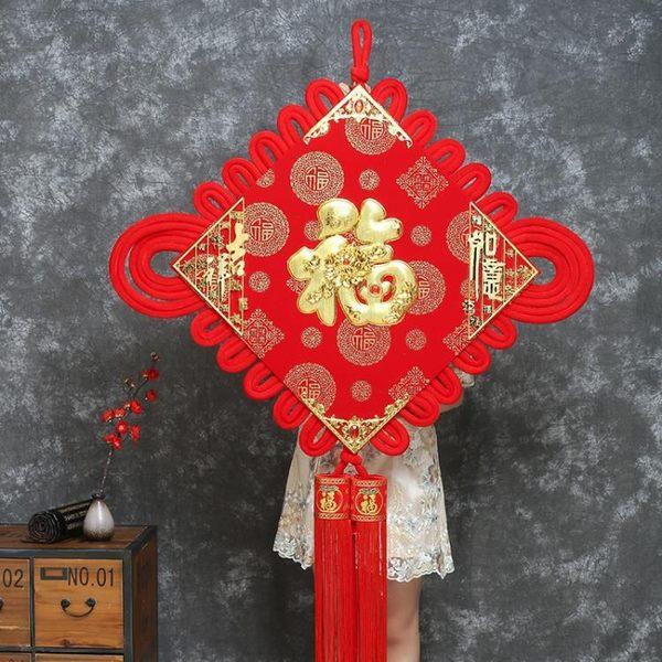 館長推薦☛中國結掛件客廳大號福字小號鎮宅