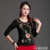 棉麻上衣秋冬新款中國風女裝上衣民族風繡花圓領長袖t恤女刺繡打底衫  夢想生活家