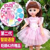 芭比娃娃-小嘴芭比特大洋娃娃套裝女孩公主模擬會說話的兒童玩具 東川崎町 YYS