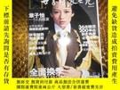 二手書博民逛書店世界時裝之苑2006罕見第9期Y13681