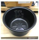 現貨1顆~日立✿HITACHI✿6人份 電子鍋專用內鍋✿適用型號:RZ-PM10YT