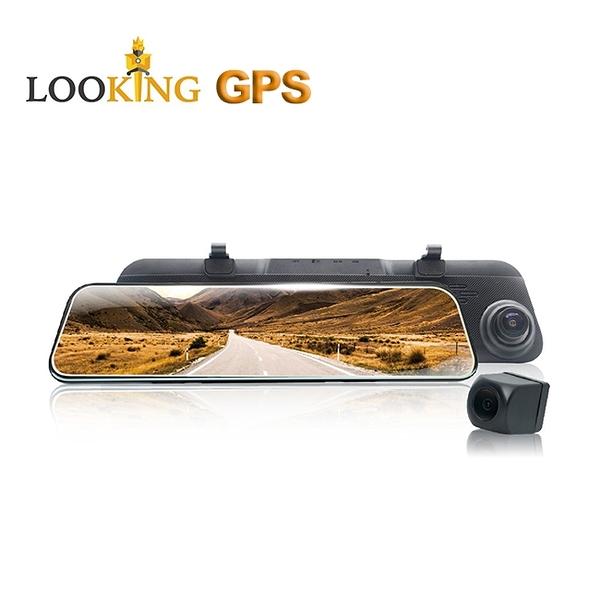 LOOKING 錄得清 LD-9 12吋 GPS前後電子後視鏡+32G記憶卡