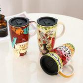 杯子 馬克杯子陶瓷帶蓋簡約咖啡早餐杯家用水杯情侶 莎瓦迪卡