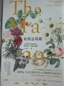 【書寶二手書T7/翻譯小說_LJN】結婚這場戲_傑佛瑞‧尤金尼德斯