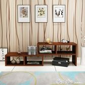 現代簡約可伸縮電視櫃視聽櫃時尚茶幾組合客廳臥室液晶電視機櫃子QM 西城故事
