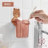 牙刷架免打孔浴室洗漱臺壁掛式梳子牙膏牙刷筒收納架【櫻田川島】
