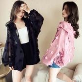 防曬衣服女學生短款防曬衫夏天大碼風衣薄外套開衫【淘夢屋】