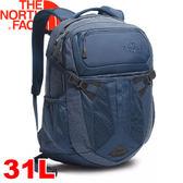 【The North Face 31L 15吋電腦背包 蔭藍灰/蔭藍】NF00CLG4/電腦書包/筆電包/後背包★滿額送