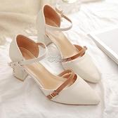 涼鞋 包頭粗跟涼鞋女夏季新款休閒百搭中空高跟鞋女中跟尖頭單鞋 快速出貨
