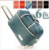 旅行包女行李包男大容量拉桿包韓版手提包休閒折疊-大號