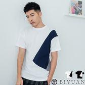 【OBIYUAN】短袖上衣 幾何拼接 韓國製 獨家 撞色  圓領短T 共2色【BBV117】