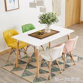 餐桌北歐小戶型方桌現代簡約餐桌椅組合家用吃飯桌子4人6洽談桌椅【帝一3C旗艦】IGO