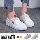 [Here Shoes]休閒鞋- 網格皮...