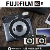 送2盒空白底片 富士 FUJIFILM INSTAX SQUARE SQ6 正方型 復古拍立得相機 原廠公司貨保固一年