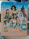 挖寶二手片-0718-正版藍光BD【AL...