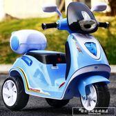 新款幼兒童電動車三輪車摩托車室內男女寶寶可坐人玩具充電瓶童車igo『韓女王』