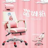 電腦椅家用辦公椅學生椅簡約休閒椅升降轉椅靠背椅電競椅主播椅子 英雄聯盟3C旗艦店