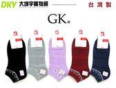 GK-2745 台灣製 GK 簡約圖騰船形襪-6雙超值組 細針編織 流行襪 造型襪 學生襪 短襪 棉襪
