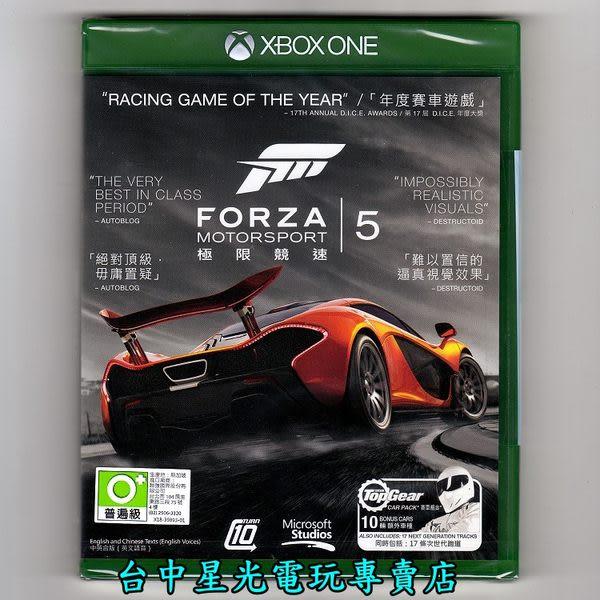 【Xbox One原版片 可刷卡】☆ 極限競速5 FORZA5 ☆中文版全新品【含初回封入特典】台中星光電玩