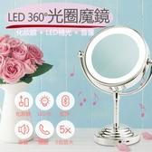 GREENON 光圈魔鏡 (四合一智慧型 環燈鏡 化妝雙面鏡 LED化妝燈 藍芽音響 語音通話)