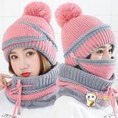 85折免運-針織帽冬正韓加厚騎行毛線帽帽子女冬天加絨護耳帽騎車保暖圍脖帽