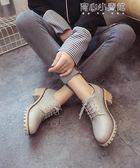皮靴 小皮鞋女英倫短靴百搭韓版女靴子粗跟學院風學生馬丁靴潮 育心小賣鋪
