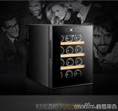 vnice12支裝電子紅酒櫃恒溫酒櫃茶葉櫃冷藏櫃雪茄櫃家用冰吧小型igo 美芭
