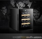 vnice12支裝電子紅酒櫃恒溫酒櫃茶葉櫃冷藏櫃雪茄櫃家用冰吧小型QM 美芭
