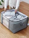 收納袋被子收納袋搬家整理袋行李棉被袋衣物...