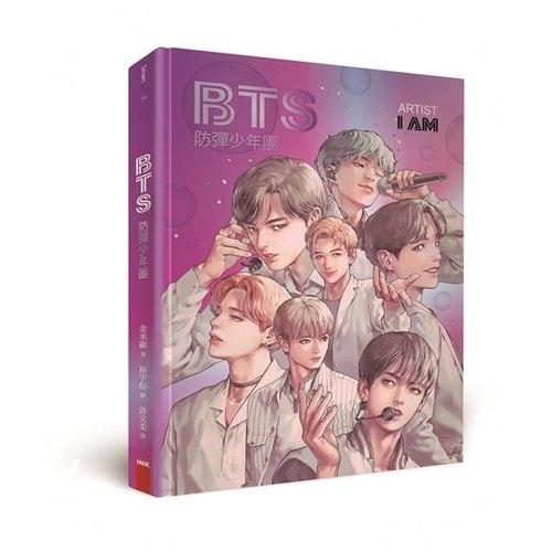 BTS防彈少年團(首刷預購限定青春Fire組)