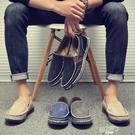 夏季透氣男士帆布鞋一腳蹬懶人大尺碼休閒老北京布鞋青年夏天【618促銷】