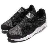 【六折特賣】Puma 復古慢跑鞋 Blaze Tiger Mesh 黑 白 特殊紋路 麂皮 運動鞋 男鞋 女鞋 【PUMP306】 36203603