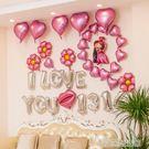 婚禮婚慶用品婚房布置氣球吊墜裝飾卡通字母鋁膜氣球生日派對飾品