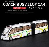 公交車玩具雙層巴士模型仿真兒童小汽車公共汽車合金大巴車玩具車igo『韓女王』