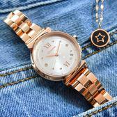LICORNE 力抗 / LT142LRWS / 璀璨星空 晶鑽 藍寶石水晶玻璃 日期視窗 不鏽鋼手錶 銀x鍍玫瑰金 32mm