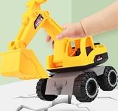 挖掘機玩具 大號挖掘機工程車套裝男孩男童推土挖土鏟車翻斗小汽車兒童【快速出貨八折下殺】