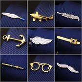 【新品禮盒裝】韓版領夾 男士歐版商務正裝領帶夾 花式領針 特色【全店五折】
