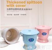 馬桶蓋 盂塑膠加厚兒童手提式座便器夜壺孕婦女尿桶成人帶蓋尿便盆尿壺DF 免運