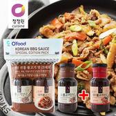 韓國 韓式 大象 醃烤調味醬 (2入) 280gx2 原味+辣味 組合 調味醬 烤肉醬 燒肉醬 烤肉 中秋