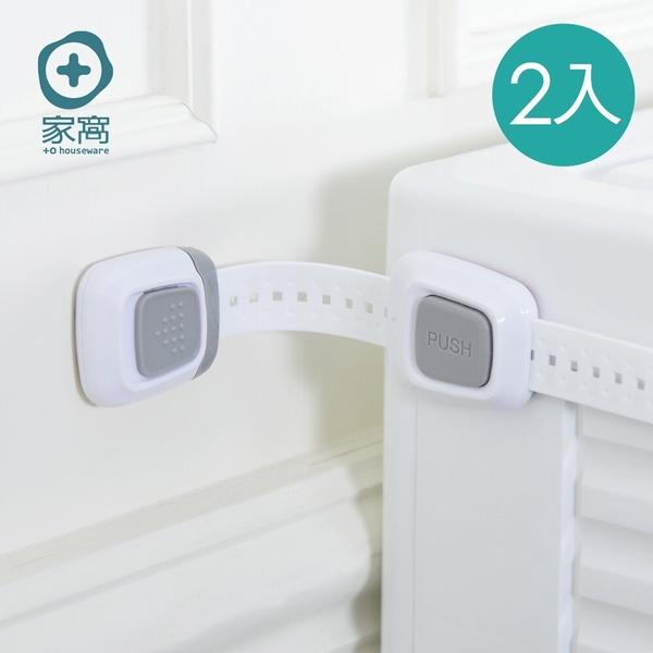 【+O家窩】免鑽孔兒童安全收納櫃防倒固定器-2入
