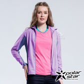 PolarStar 女 休閒抗UV連帽外套『粉紫』P18110 防曬 透氣 吸濕 排汗 彈性 抗紫外線 薄外套