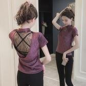 夏裝新款亮絲短袖T恤女小心機漏后背上衣顯瘦鏤空露背性感打底衫