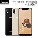 Panasonic ELUGA Y 臉部辨識手機◆送原廠保護殼+玻璃保貼+原廠皮套