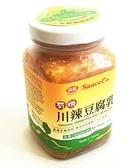 味榮~有機川辣豆腐乳300公克/罐